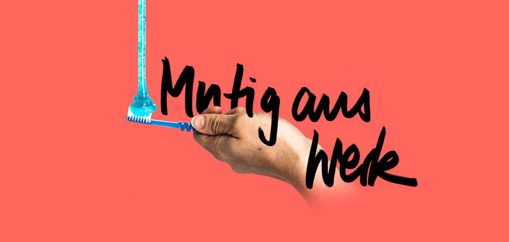 № 1 — Mut